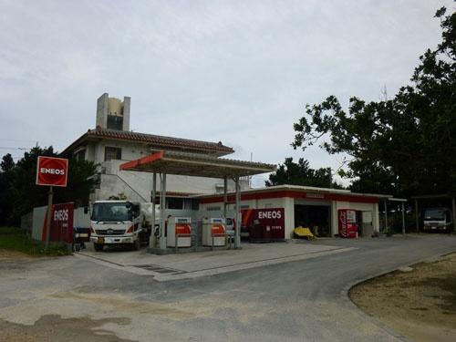 最南端のガソリンスタンド