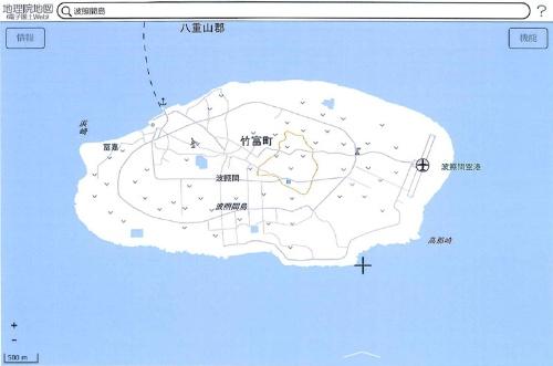 波照間島全体図(出典:国土地理院「地理院地図(電子国土Web)」より)