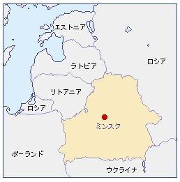 (出所:外務省ホームページ)