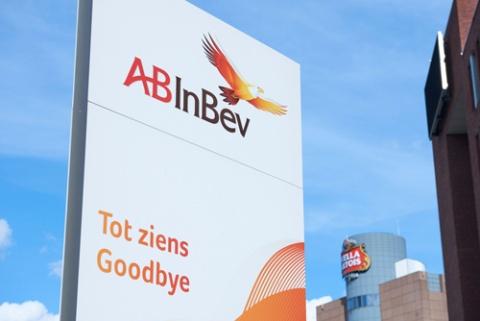 ベルギーのルーベンにあるアンハイザー・ブッシュ・インベブの本社(写真:永川 智子、以下同)