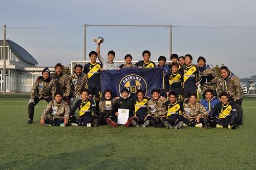 1月の九州各県サッカーリーグ決勝大会で優勝。4月からは九州リーグに参戦する