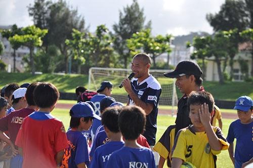 地域に溶け込み、サッカーの裾野を広げるため、子供向けのサッカースクールも定期的に開催している