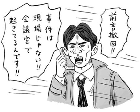 (イラスト/和田ラヂヲ)