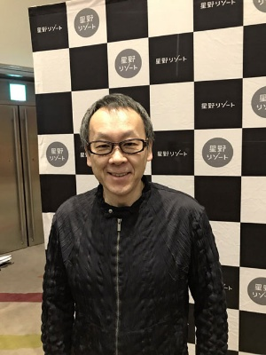 星野氏は1960年生まれ。慶応大学卒業。米国コーネル大学ホテル経営大学院修士課程修了。91年に現在の星野リゾートのトップに就任。