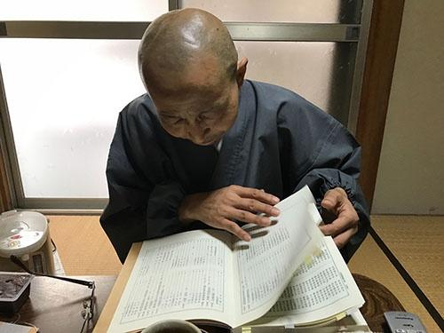 今でも仏教の奥義を学び続ける