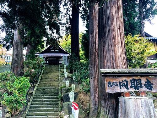 老師を訪ねて長野県千曲市の開眼寺を訪れた