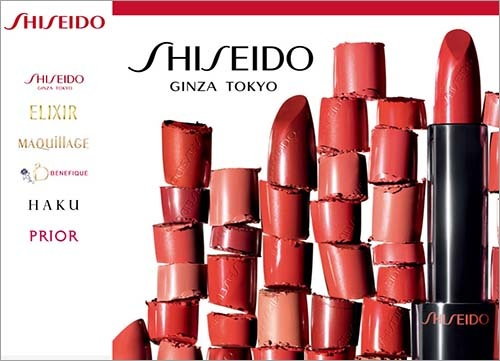"""<a href=""""http://www.shiseido.co.jp/"""" target=""""_blank"""">資生堂のウェブページ</a>"""
