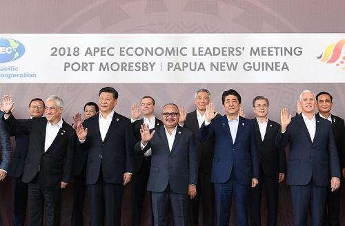 "APECは""失敗""だった?(写真:AFP/アフロ)"
