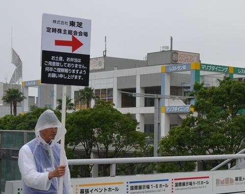 6月28日はあいにくの雨。来場者は1000人を下回り、「お土産、お弁当はご用意致しておりません」の看板を持つスタッフも心なしか寂しそうだ