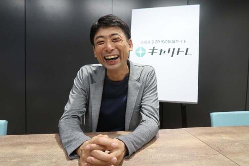 ビズリーチの中嶋孝昌執行役員