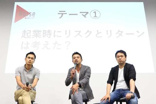 パネルディスカッションに参加したMICIN原聖吾CEO(左)、Shippio佐藤孝徳CEO(中)、サイバーステップ佐藤類社長(右)(写真:北山宏一、以下同)