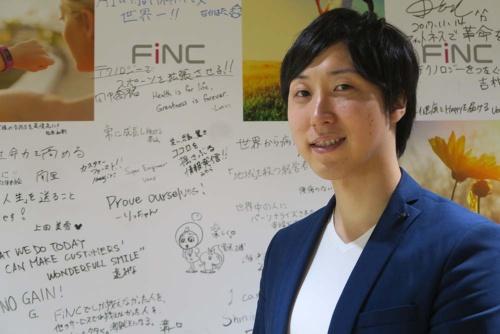 """<span class=""""fontBold"""">溝口勇児(みぞぐち・ゆうじ)氏</span><br /> FiNC Technologies(フィンクテクノロジーズ)CEO(最高経営責任者)。高校在学中からトレーナーとして活動。フィットネスジムの経営に携わったのち、2012年4月にFiNCを創業。これまでに累計100億円の資金調達を実現。健康管理を軸にしたプラットフォーム企業を目指している。"""
