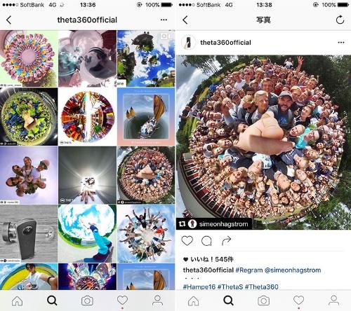 Instagramには、国内海外問わずシータで撮影・加工した写真が並ぶ。写真の場合、2次元で表現すると、丸の中に被写体が収まるように表現される