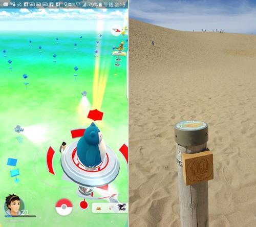 左は鳥取砂丘でポケモンGOを遊んだ時の画面。「ポケストップ」や「ジム」が乱立している。右は砂丘の「調査杭」。100mごとに整然と並び、その多くがポケストップとなっている
