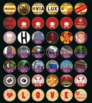 写真はイングレスの画面。献血イベント「Red Faction(レッドファクション)」に参加して、登録されている献血ルームを訪れるなどすると、オリジナルの「ミッションメダル」を入手できる。メダルのデザインは様々で、「LOVE」のアルファベットや献血のキャラクターをモチーフにしたものなどがある
