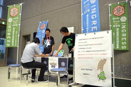 秋田県は祭り期間中、位置情報ゲームの活用をめぐるアンケート調査を実施した