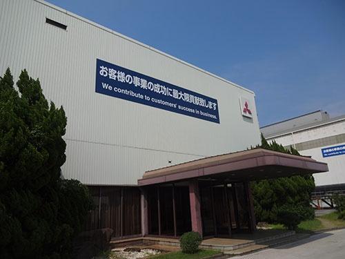 三原製作所が使っていた標語が掲げられる香焼工場