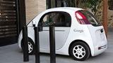 自動運転、特許で見えたグーグルの本気