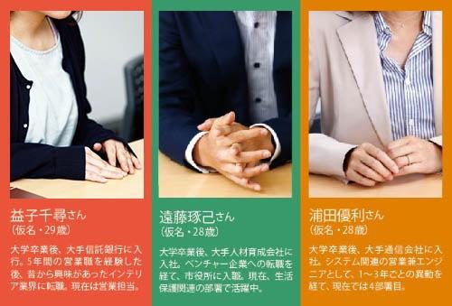 (写真:竹井俊晴、以下同)