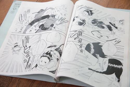 仲氏が学生時代に描いたSF作品。「漫画の世界では、描き手が主張したいことではなく、読み手が読みたいもの、見たいものを描いた作品が支持されます。それはネットサービスも同じだと感じています」