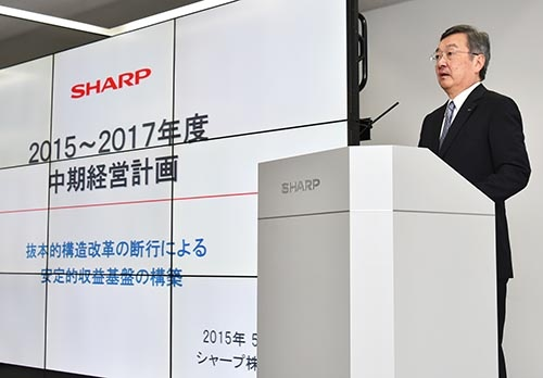 2015年5月、事実上銀行管理下に置かれていたシャープは再建に向けた中期経営計画を打ち出したが…。(写真:Natsuki Sakai/アフロ)