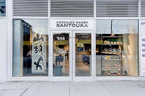 アブ・アウトは海外出店を強化している。写真は1月にカナダ・バンクーバーに開店した「West Broadway店」。