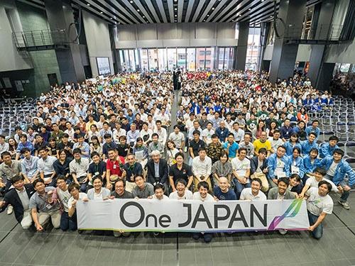 One JAPANの1周年イベント。800人以上が参加した(写真=伊藤 淳)