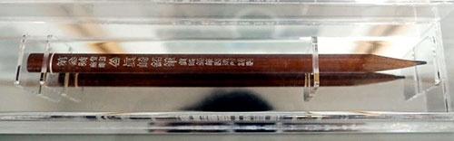 三菱鉛筆に現存する、逓信省に採用された「局用鉛筆」。明治30年(1897年)のもの。百年を越えてきた鉛筆だ。