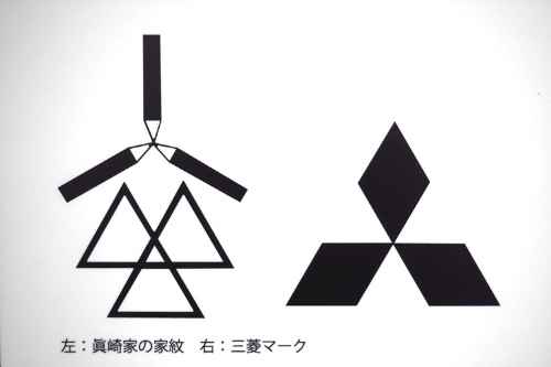 画像提供:三菱鉛筆(以下同)