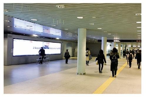 札幌市内の地下道ではカメラの設置が見送られた
