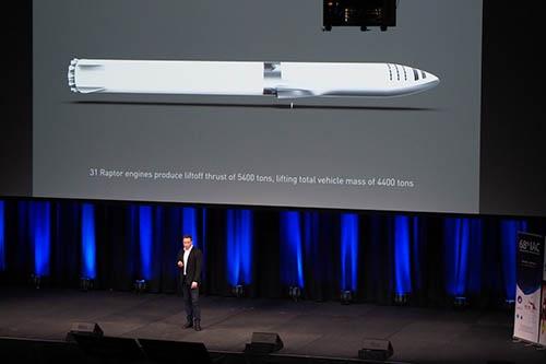 計画のキモになる「BFR」。