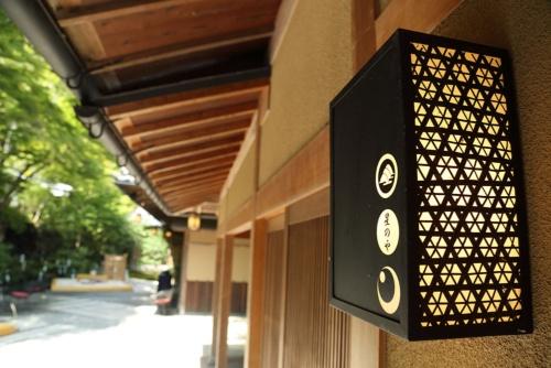 星のや京都は星野リゾートの最高級施設の一つで、京都・嵐山にある(写真:大亀京助)