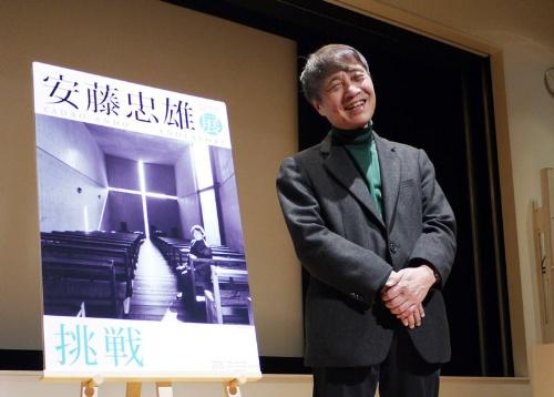 今年4月12日に開かれた安藤忠雄展の記者発表会の様子。安藤氏は「建築の面白さは体験だ」と語った(写真:日経アーキテクチュア)