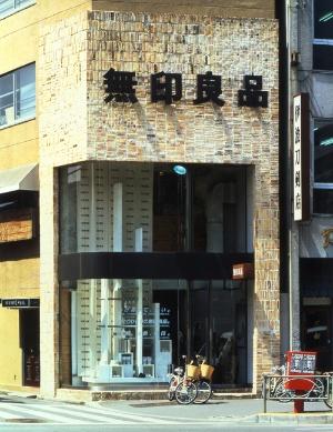 青山に最初の独立店舗を開きライフスタイルを提案した