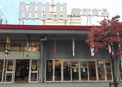 JR有楽町駅(東京・千代田)近くにある、良品計画の旗艦店「無印良品有楽町」