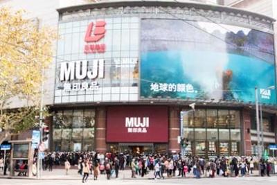 中国・無印良品上海淮海755店 のオープン時。店舗に入るのに数時間かかるほど長蛇の列が続いた。(写真:良品計画提供)