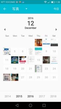 カレンダー画面は写真のある日付のみにサムネイルがあるので、間違って写真のない日付を選ぶこともなく快適だ(写真はAndroidの画面)。