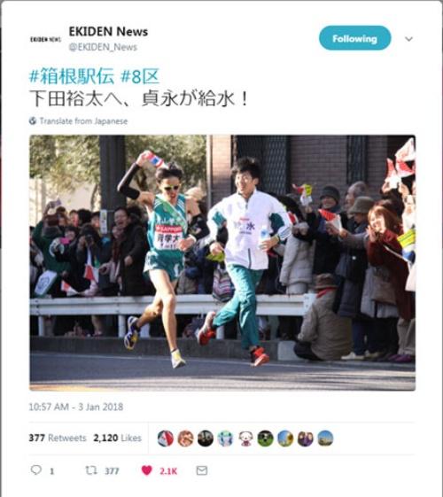 アディダスとスポンサー契約をしている青学の8区下田選手のシューズは、【ニューバランスの三村モデル】!