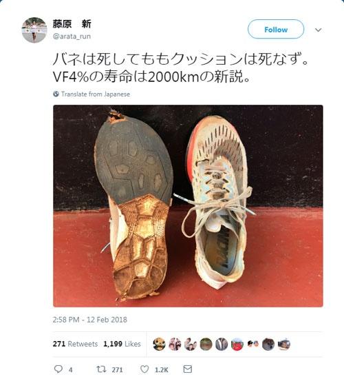 ロンドンオリンピック、マラソン日本代表だった藤原新選手がケニアの悪路2000kmを走り続けた、NIKE「VAPORFLY 4%」!