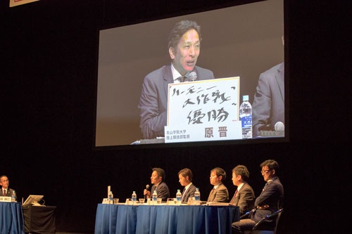 大会前の恒例「監督バトルトーク」。3連覇中の青山学院大学・原晋監督が語る「ハーモニー大作戦」とは?