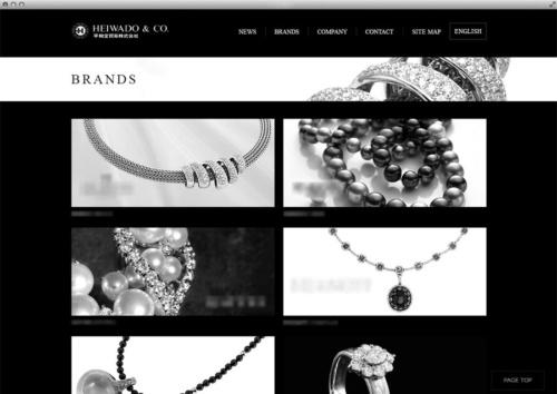 平和堂貿易のウェブサイト。高額宝飾品を多く扱っていた