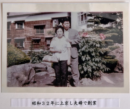 三森久実の養父・栄一(右)とマコト