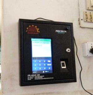 地方州立大学の中にある指紋認証を使ったセキュリティーシステム。学生や職員が利用する