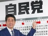 """岩井奉信に学ぶ""""安倍一強""""#01/日本の政治は変わったのか"""