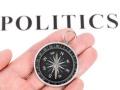 政治資金制度改革で派閥が没落/岩井奉信に学ぶ#06