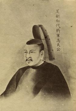 足利尊氏 (制作年代不明)(提供:桜堂/アフロ)
