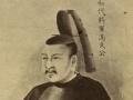 経済で読み解く日本史#03/室町幕府が京都を選んだ理由~足利尊氏