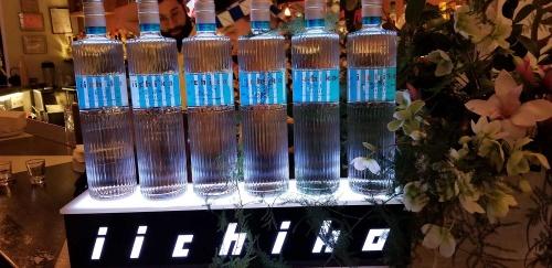 iichiko彩天。バーに並べても映えるデザインにした