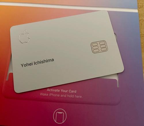 カード面に名前以外の情報がない「Apple Card」