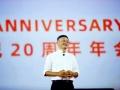 「世界は中国を恐れている」、ジャック・マーが残した言葉の意味